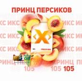 Табак X Принц Персиков (Персик) 50г Акцизный
