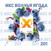 Табак X Волчья Ягода (Голубика) 50г Акцизный
